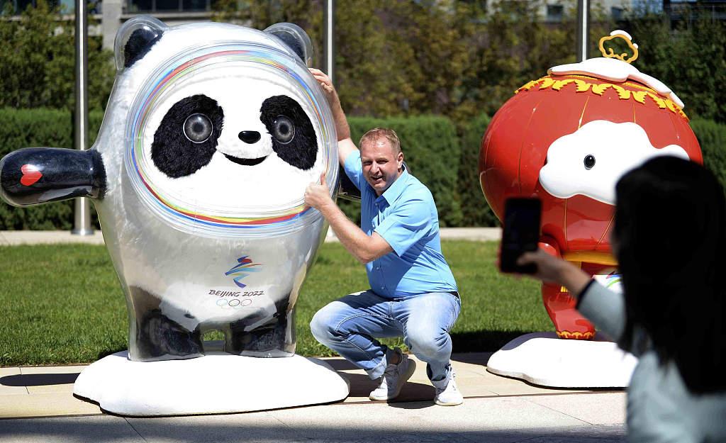 Beijing 2022 Olympics mascot is 'great choice,' says IOC chief
