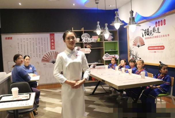 KFC launches cultural relics-themed restaurant in central China