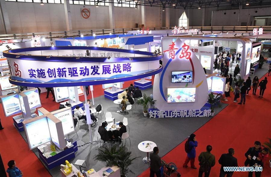22nd China Beijing Int'l High-Tech Expo kicks off