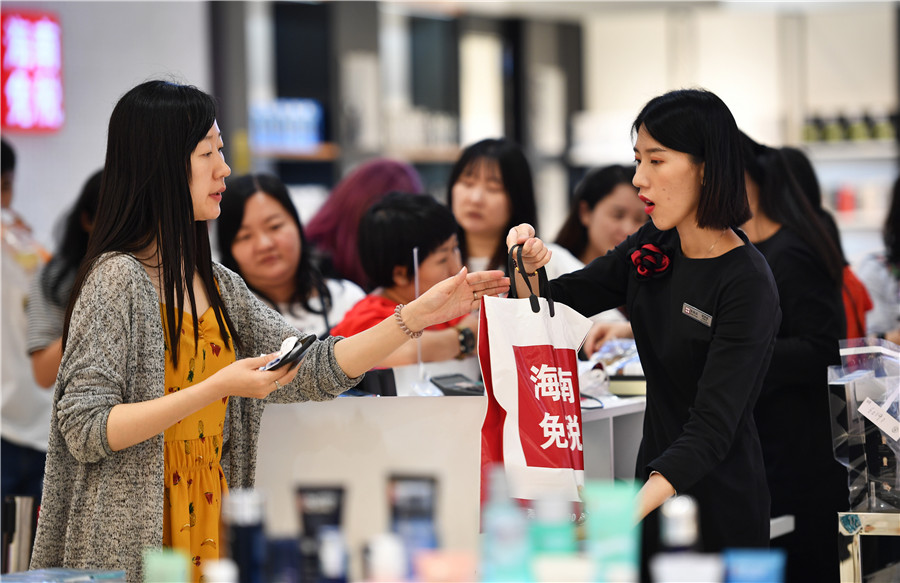 Shanghai and Beijing top China's resident disposable income list