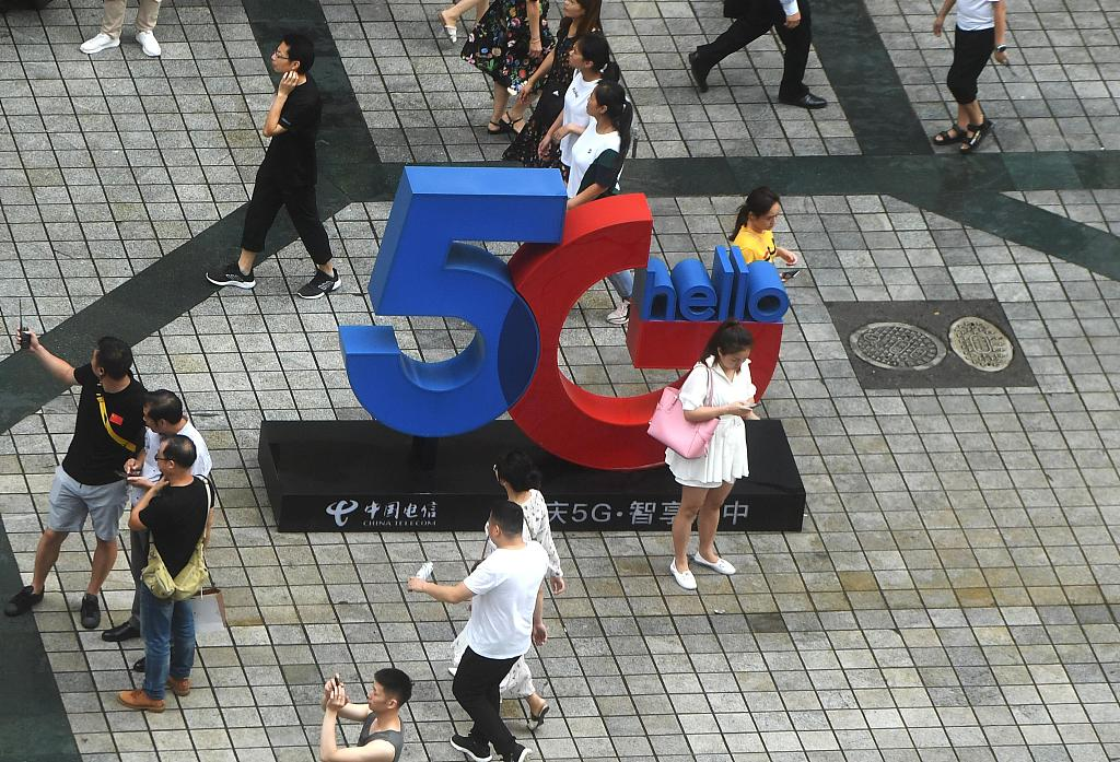 Guangdong to have over 30,000 5G base stations by year end