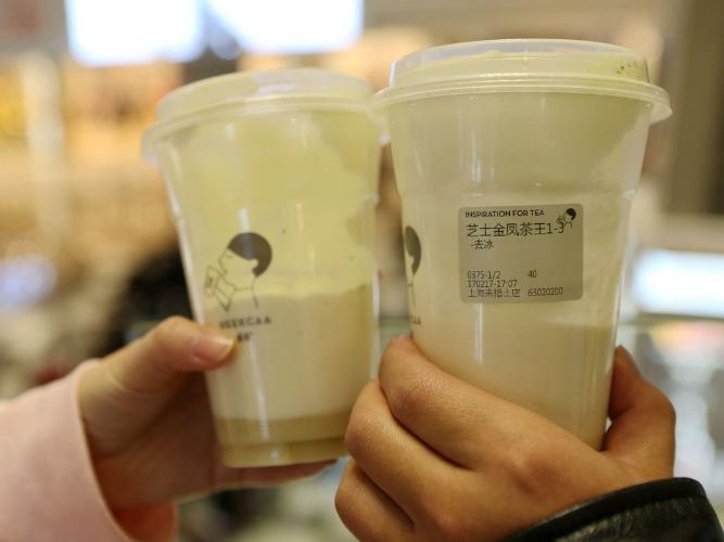 Caffeine detected in popular milk tea brands