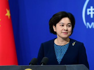 What happens in Hong Kong is violence, not 'scenery': FM