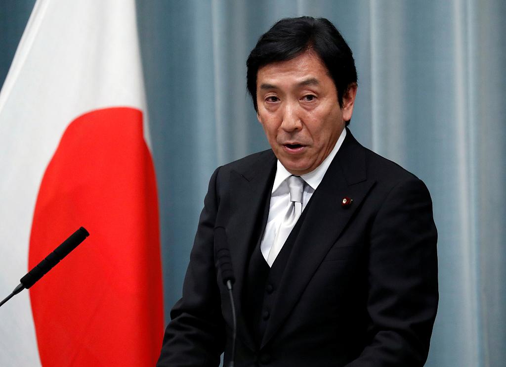 Japan trade minister resigns over donation scandal: media