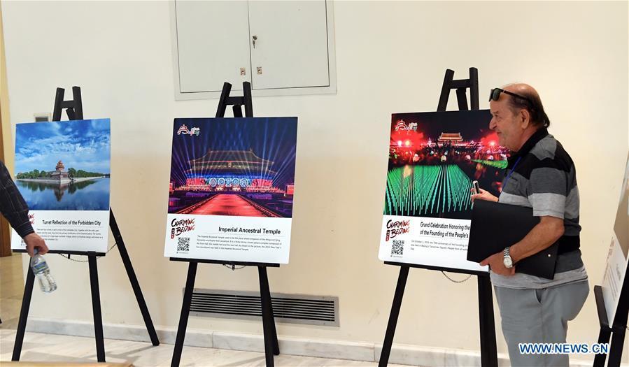 Beijing photo exhibition held in Tirana, Albania
