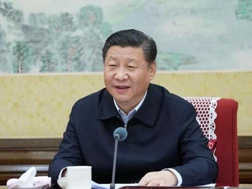 Xi stresses development, application of blockchain technology