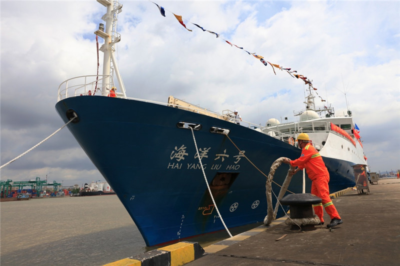 Chinese marine research vessel returns after deep-sea exploration