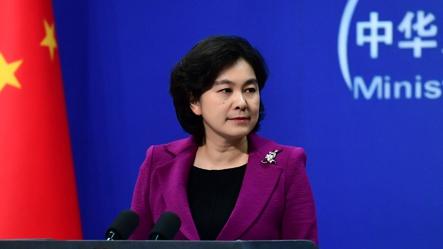 China firmly opposes US vice president's speech: spokeswoman