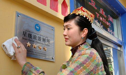 Toilet revolution in Xinjiang