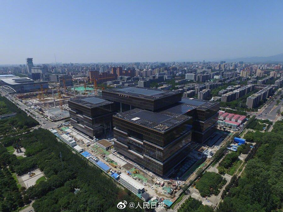 AIIB 1.jpeg