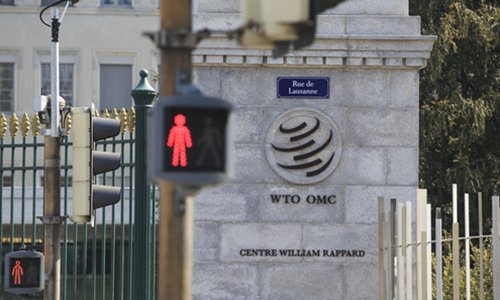 China indifferent to S.Korea changing status at WTO