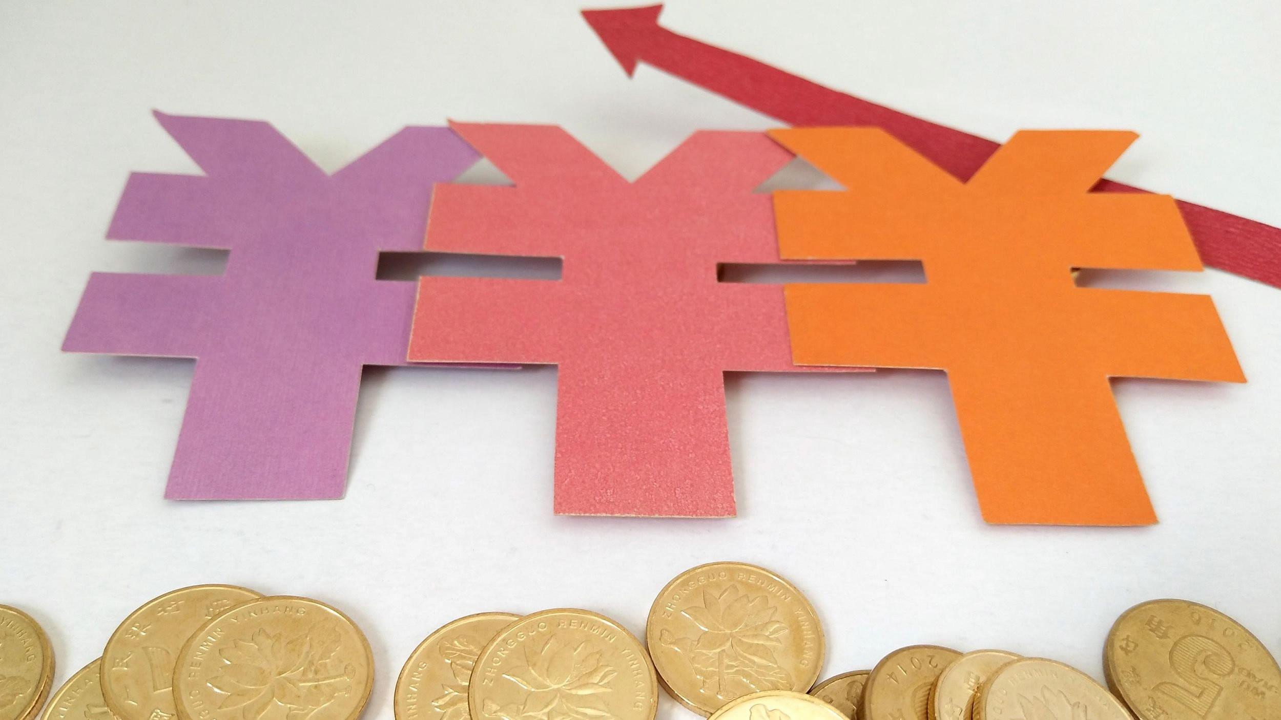 China mulls major reform of 'new third board'