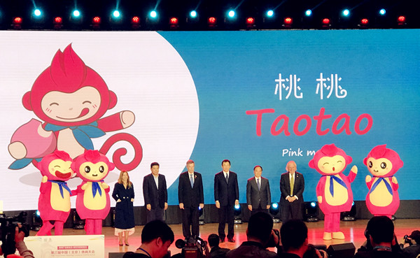 Mascot 'Taotao' for the 2020 World Leisure Conference unveiled