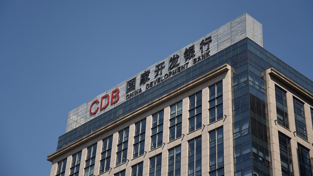 China Development Bank issues 174 bln USD of poverty relief loans