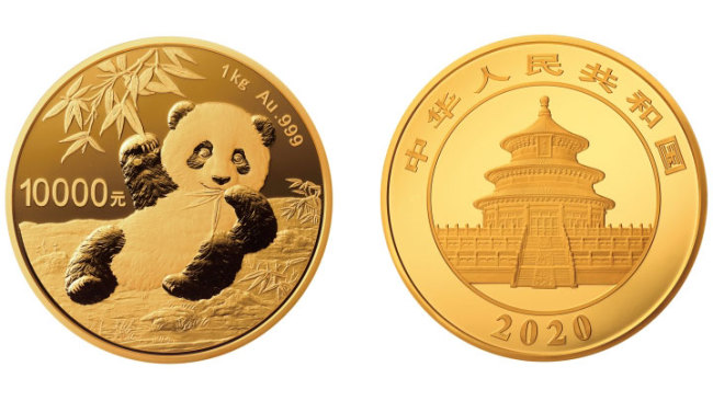 New edition of commemorative panda coins to be released