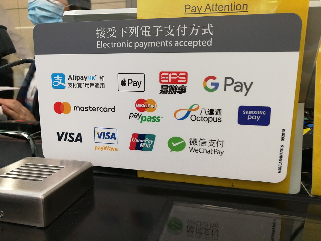 China's electronic payments continue steady growth