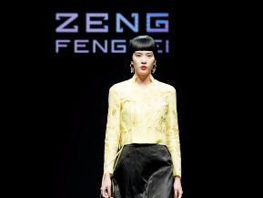 Creations presented during China Fashion Week in Beijing
