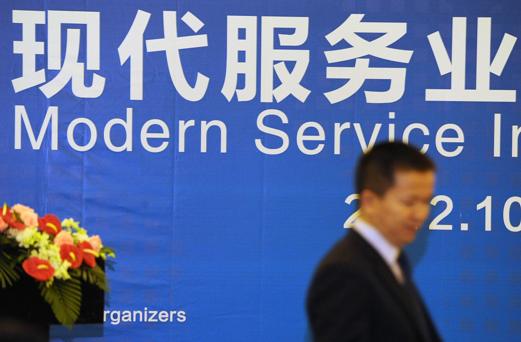 China's service outsourcing market grows in first nine months