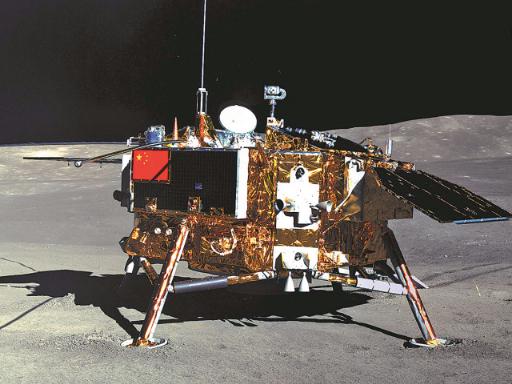 China to launch Chang'e-5 lunar probe in 2020