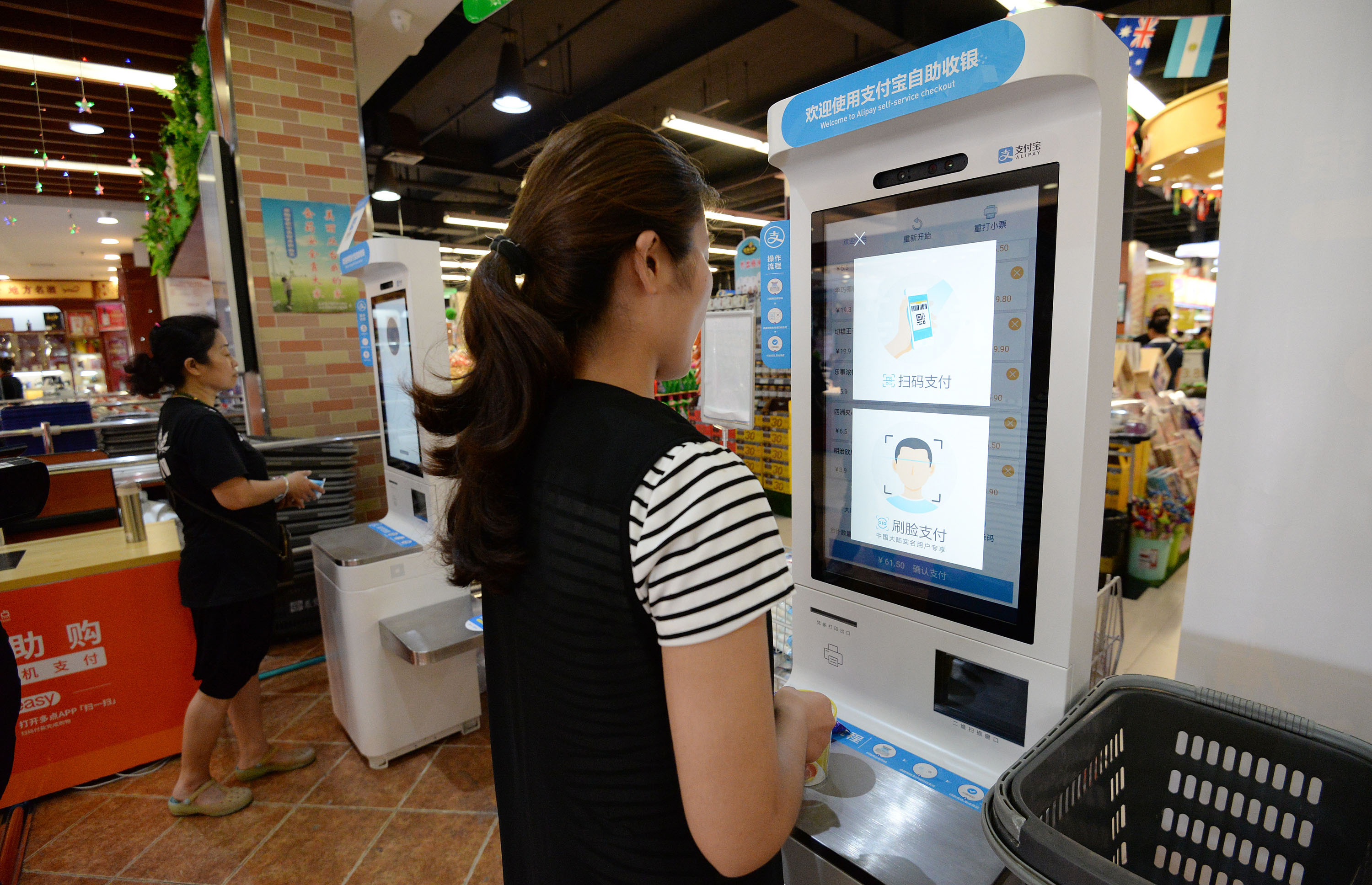 Is facial recognition the future of payment in China?