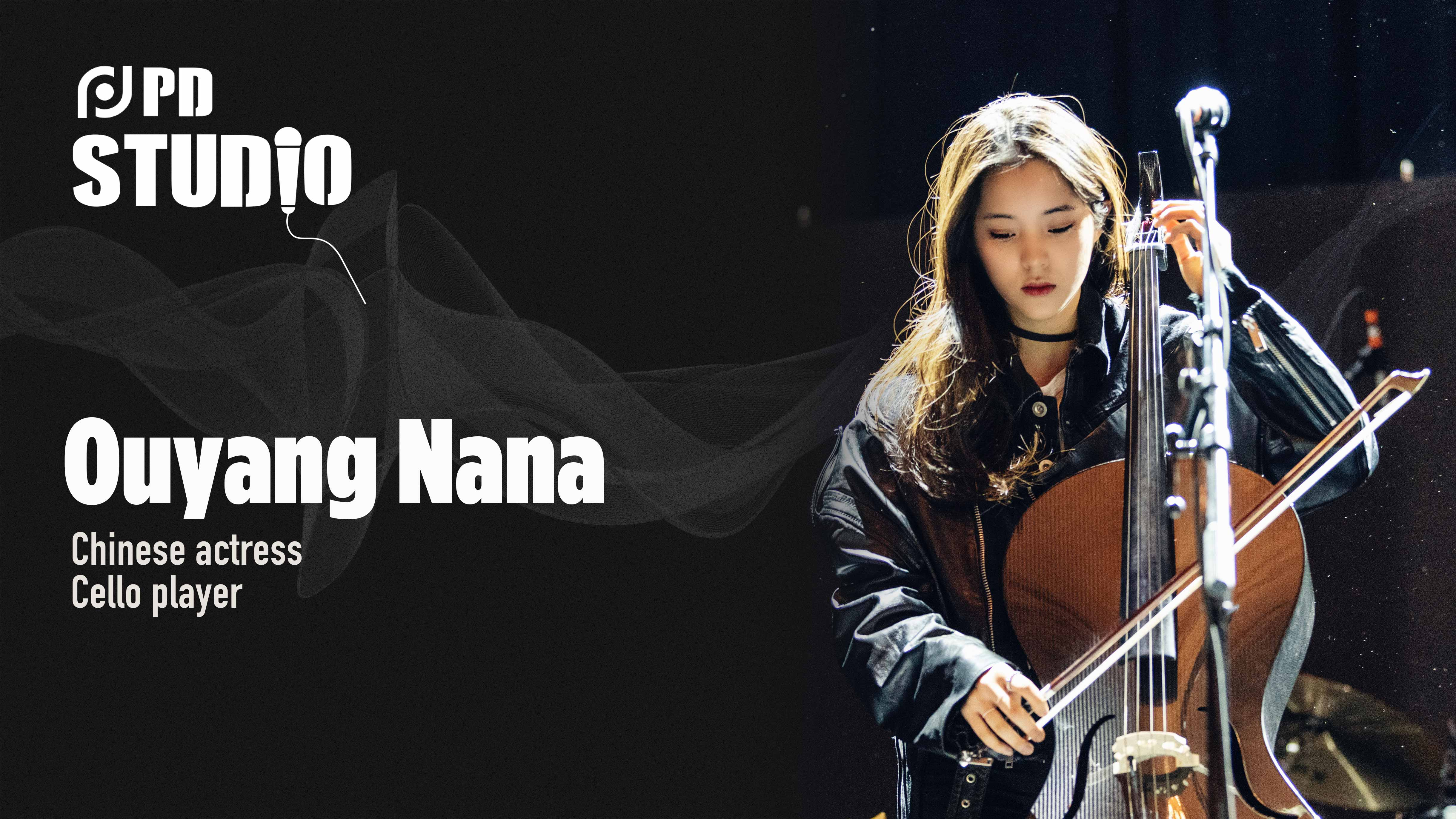PD Studio | Ouyang Nana: Music is a language that connects people