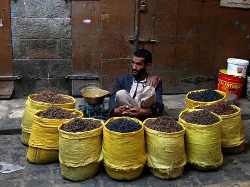 Daily life in Sanaa, Yemen