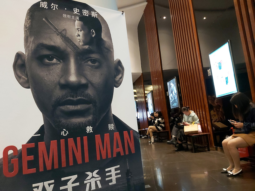 China home to nearly 2,500 modern theaters