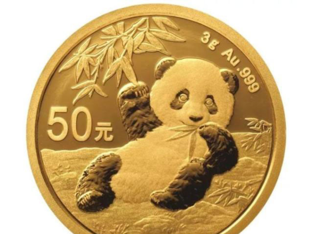 China to issue 2020 panda commemorative coins