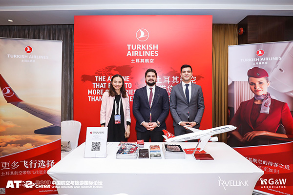 Aviation and tourism forum held in Beijing