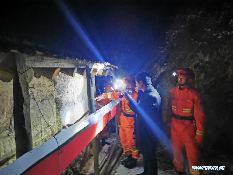 No casualties reported after 5.7-magnitude quake hits Gansu
