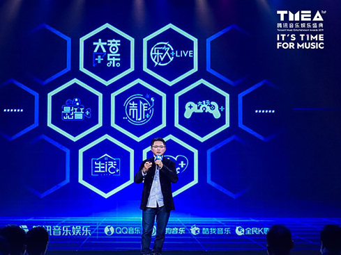 Tencent to launch its 1st music entertainment awards