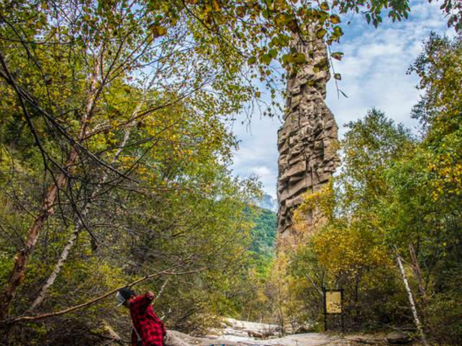 Autumn scenery of Wuling Mountain
