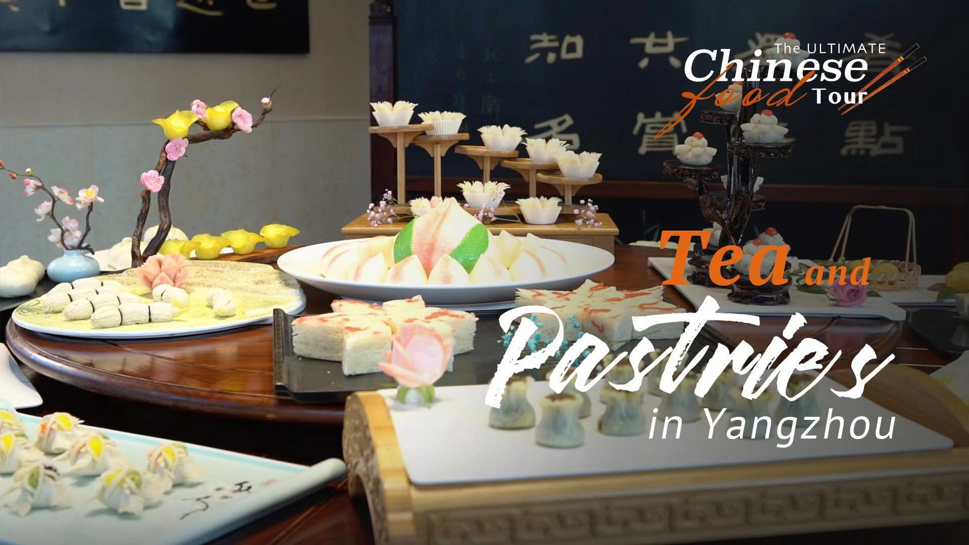 The ULTIMATE Chinese Food Tour: Tea and pastries in Yangzhou
