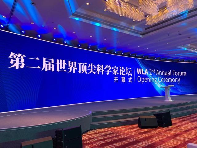 President Xi sends congratulatory letter to World Laureates Forum