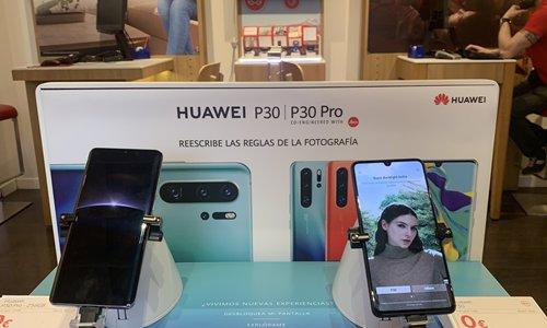 Huawei surges despite US ban