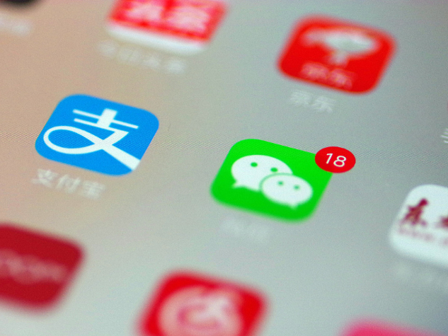 East China's Zhejiang to facilitate mobile payment