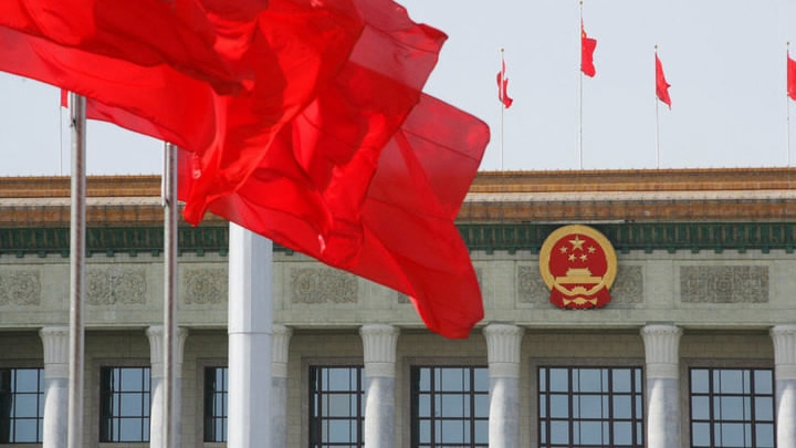 19th CPC Central Committee holds fourth plenary session