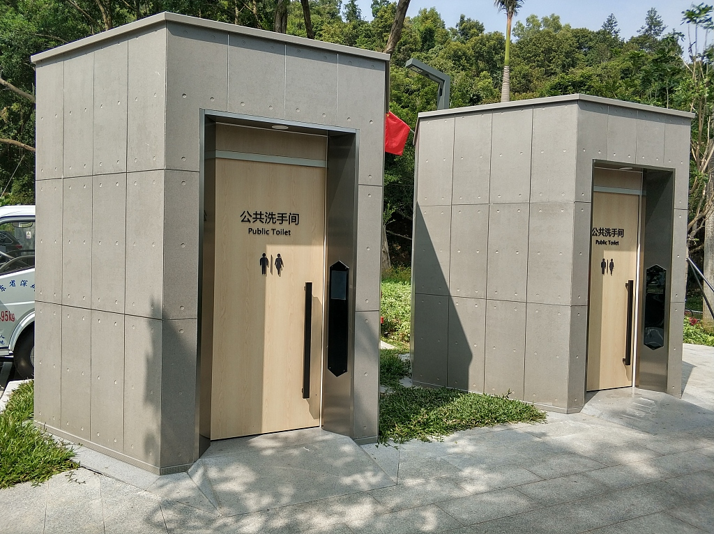 First water-free public toilet put into use in Beijing