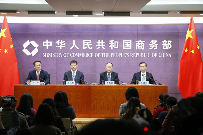 China prepared for 2nd CIIE: vice commerce minister
