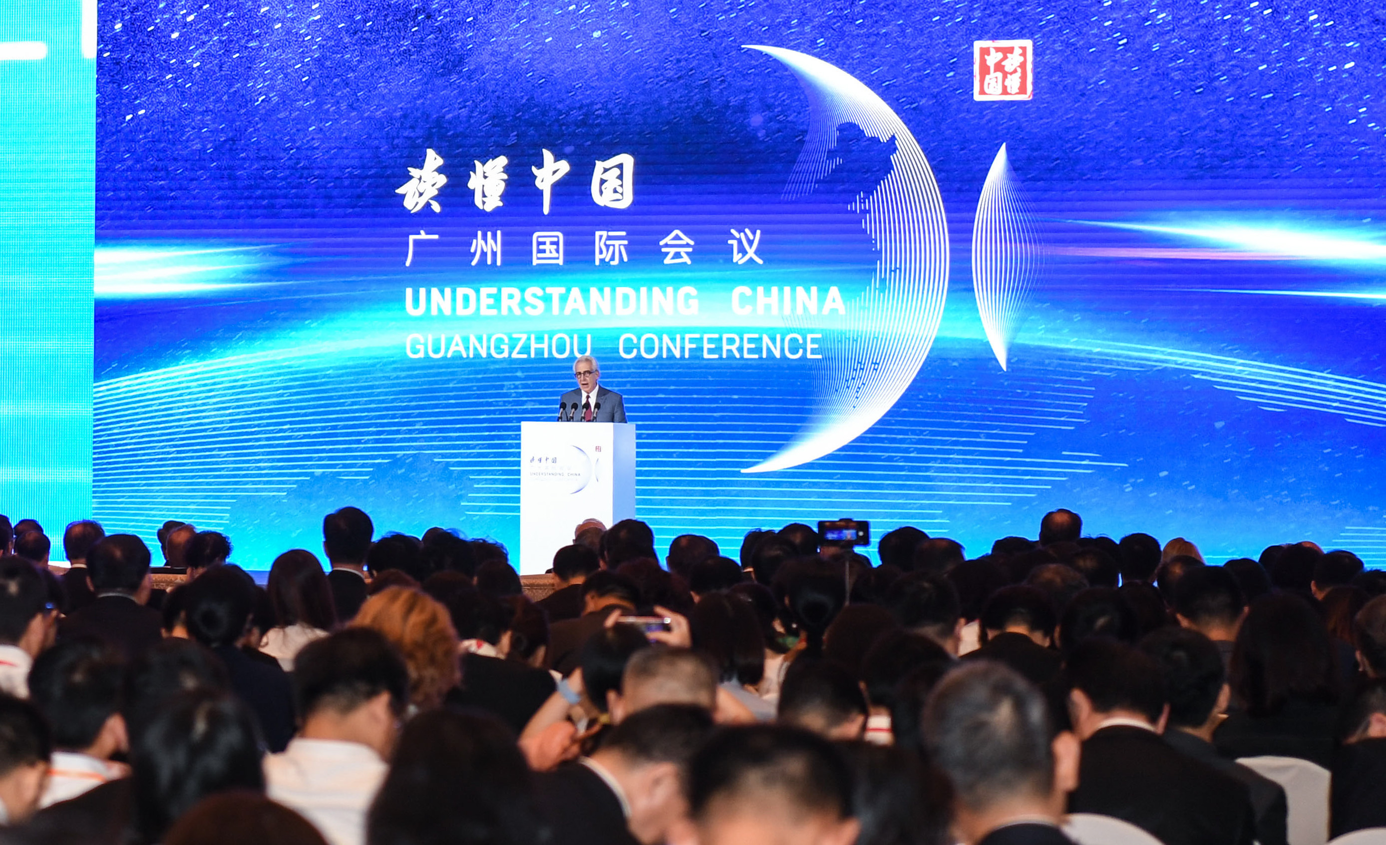 China's reform, opening-up contribute to economic globalization