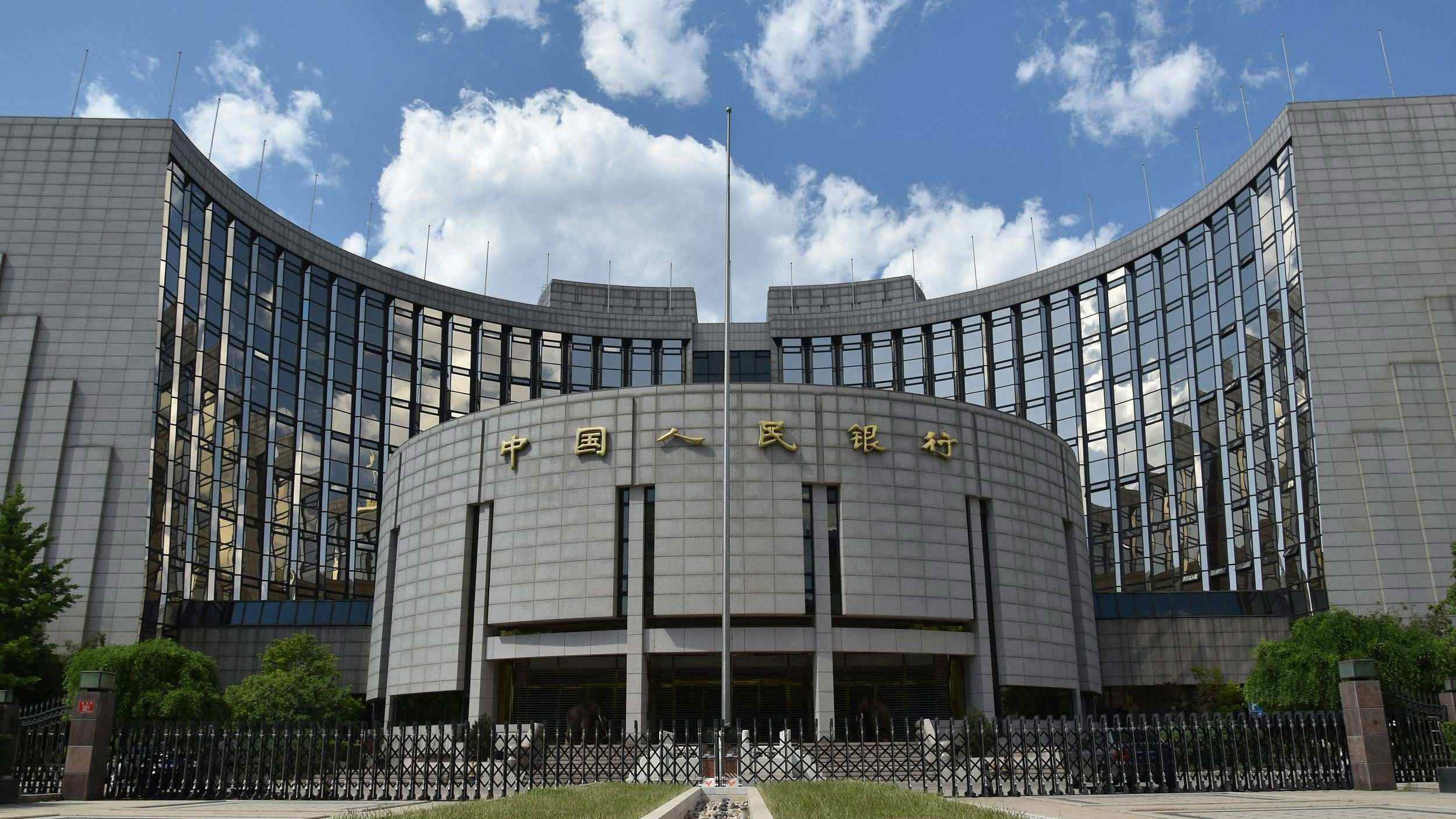 China's central bank continues to skip reverse repos