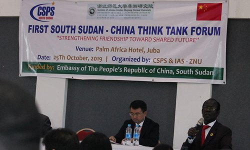 Ties with China important for South Sudan development: experts