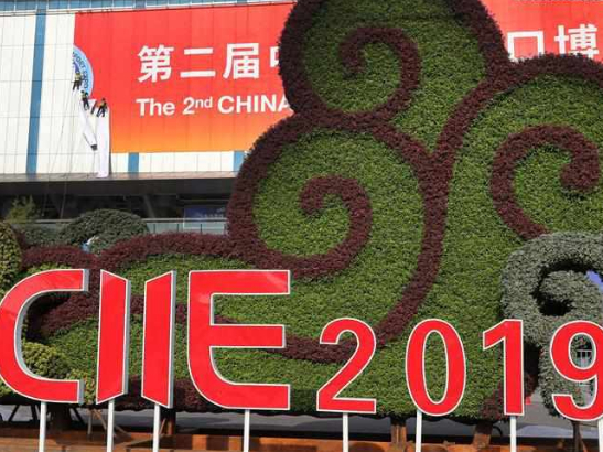 Medical firms flock to second CIIE, make reservation for third and fourth expos