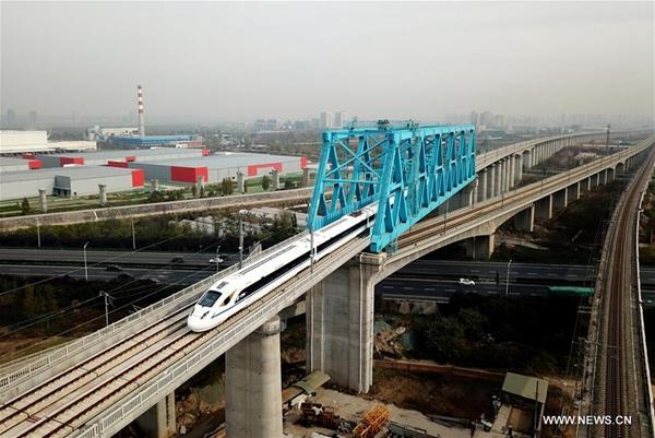 Chengdu unveils list of opportunities