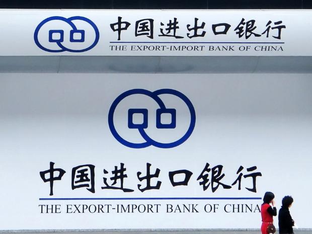 China Eximbank to set up $42.5b credit line to aid imports