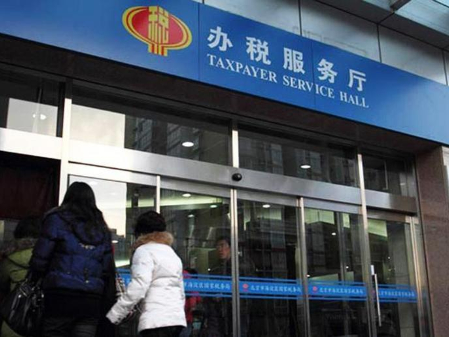 China continues to unleash dividends of tax, fee cuts