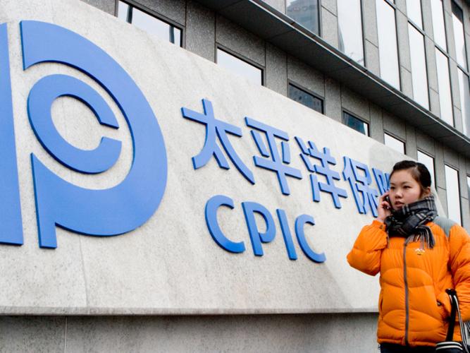 China Pacific Insurance net profit surges 80 pct