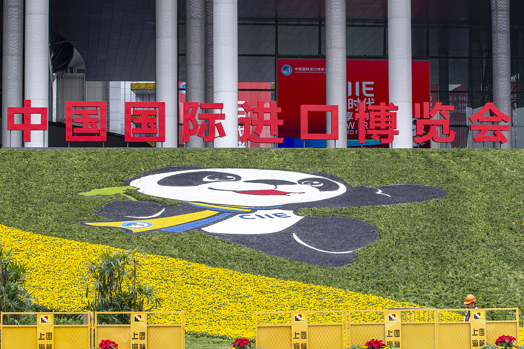 World leaders to attend 2nd CIIE in China's Shanghai
