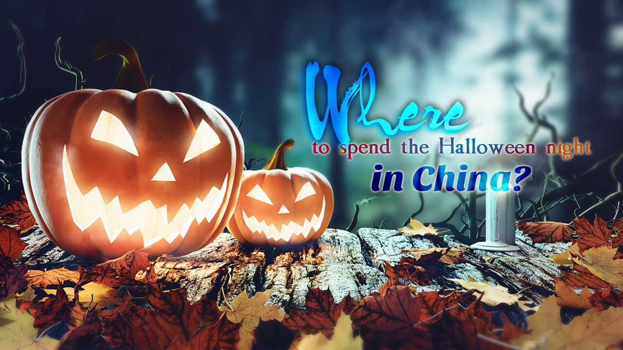 Where to spend Halloween night in China?