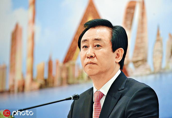 Xu Jiayin tops latest property rich list